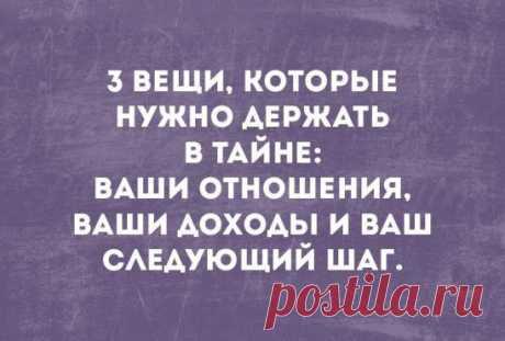 #нашчелябинск_мотиваторы