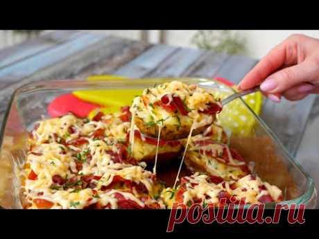 Фаршированная Картошка в духовке |  Вкусный и Сытный ОБЕД