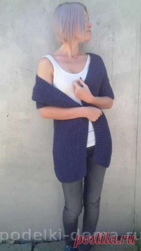 Stylish cardigan one cloth