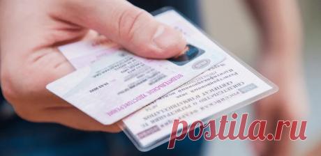 Замена водительских прав до 31 декабря 2020 года: кому требуется В соответствии с приказом МВД от 9.06.2020 года, водительские права требуют полноценной замены в установленный период.