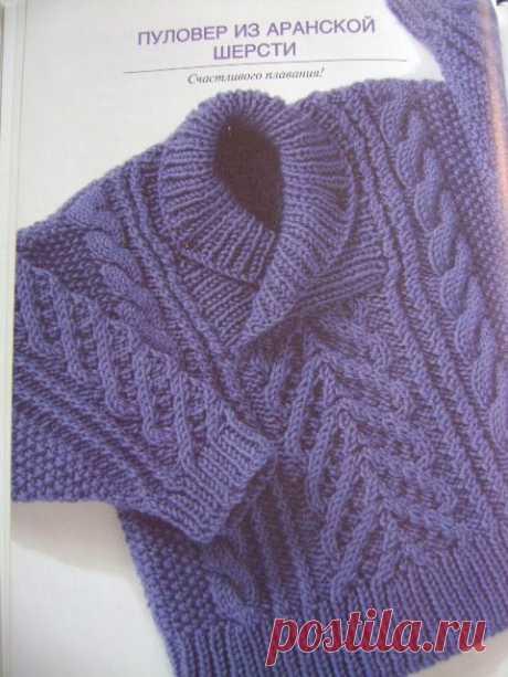Красивый пуловер спицами. Стильный пуловер спицами с аранами Красивый пуловер спицами. Стильный пуловер спицами с аранами