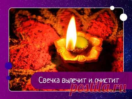 С древнейших времен люди знали, что стихия огня очищает и сжигает все отрицательное, прилипающее к а — Эзотерика, психология, философия
