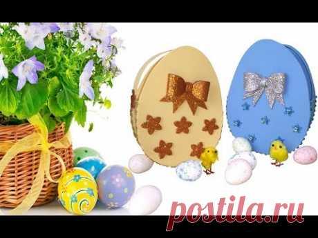 DIY к ПАСХЕ: ПАСХАЛЬНАЯ КОРЗИНКА из ФОМА фоамирана своими руками / Easter basket from FOAM