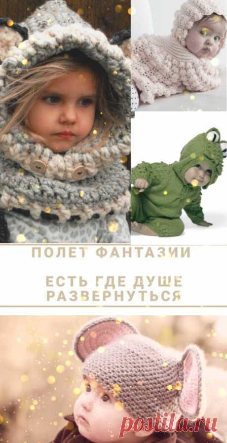 Создай свой ШЕДЕВР | Вяжем детям от 0 до 18 | Яндекс Дзен