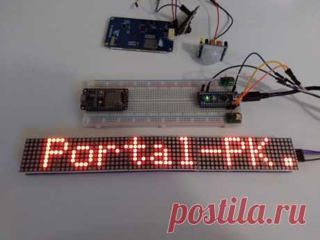 Реализовать  бегущую строку на Arduino можно подключив LED матрицу на контроллере MAX7219.  В ближайшее время будет реализован проект бегущей строки на Arduino и NodeMCU