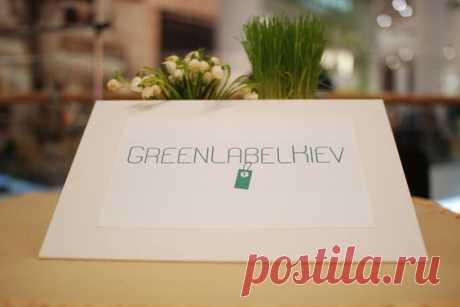 GreenLabel Kiev