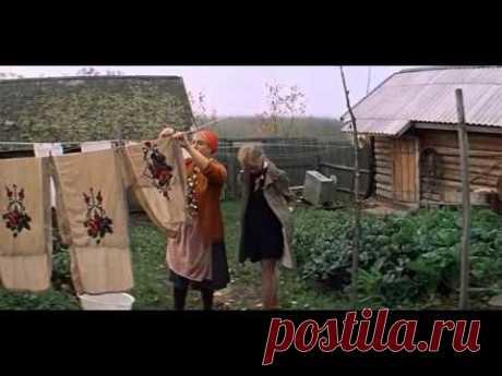 Цыганское счастье (1981) Полная версия - YouTube