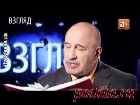 ▶ Болванская система образования ч.2 - YouTube