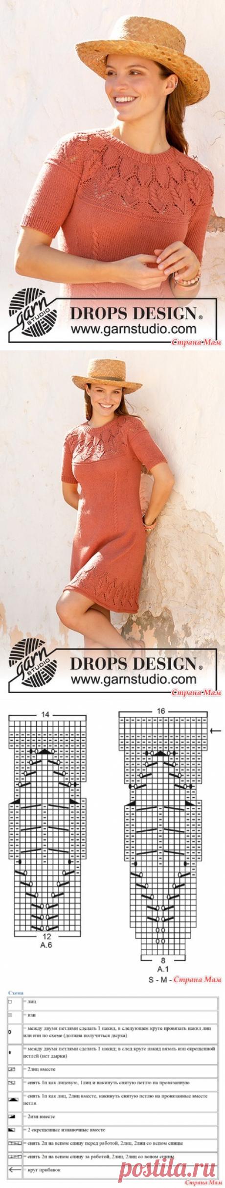 Платье с круглой кокеткой, предлагаю он-лайн - Вязание - Страна Мам