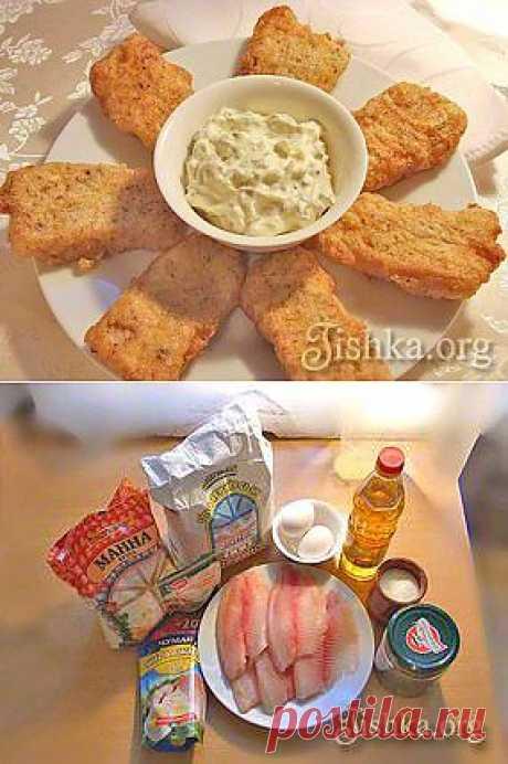 """Рыба в панировке с соусом а-ля """"тартар"""""""