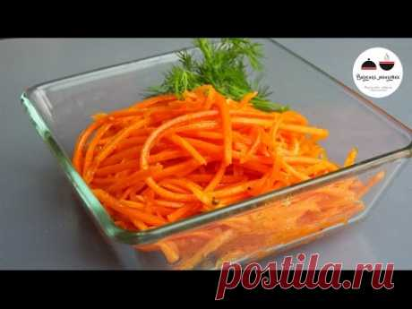 Carrots in Korean the simplest recipe are more tasty, than in Carrots with spices shop