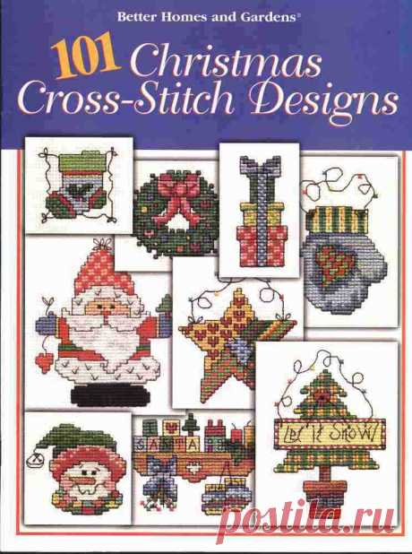 101 схема с Рождественским дизайном для вышивки крестом - Сам себе волшебник