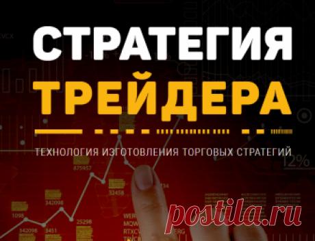 Лучшие трейдеры России!   XrayForex