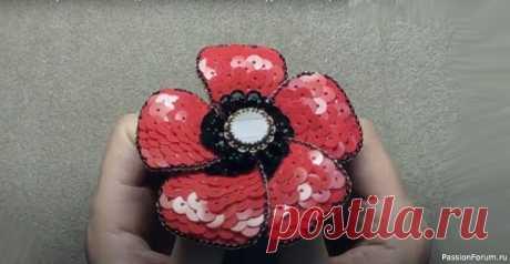 Цветок из пайеток
