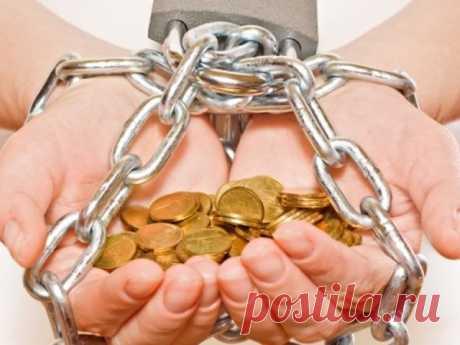 """Ритуал для избавления от долгов """"В долгах, как в шелках"""" — произнося эти слова, мы даже не задумываемся о том, что они являются своего рода заклинанием, которое только усиливает и без того плохое материальное положение. Если так получилось, что Вы никак не можете расквитаться с долгами, попробуйте провести специальный ритуал. Вам понадобится только ключ, ни разу не использовавшийся в Вашем доме. Вечером идите к перекрестку"""