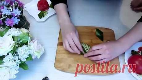 Красивейшая нарезка помидоров и огурцов! Как красиво нарезать овощи