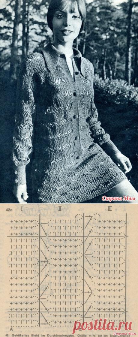Узор крючком из старого журнала - Вязание - Страна Мам