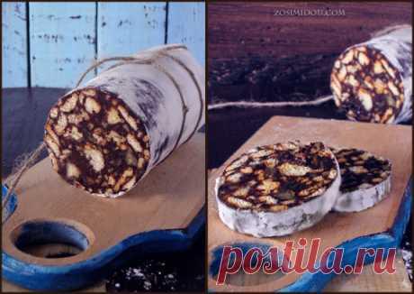 Сладкая колбаска | Блог Zosimidou