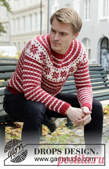Мужской джемпер Candy Cane Lane от DROPS Design - блог экспертов интернет-магазина пряжи 5motkov.ru