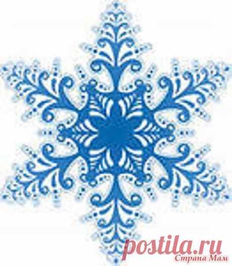 Как сделать красивые снежинки - Хенд-Мейд | HANDMADE - Страна Мам