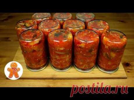 Консервируем замечательный салат из баклажанов по-татарски. Попробуйте приготовить! 2 кг баклажанов 3 л томатного сока или 3 кг помидоров и 1 стакан воды 1,5...