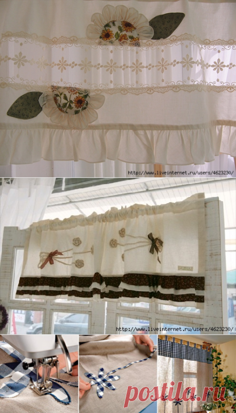 """""""Веселенькие"""" шторы на дачу,на кухню.Мастер-классы,идеи"""