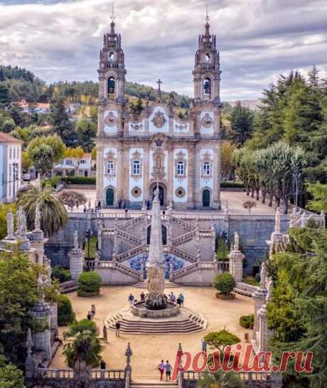 Ламе́гу — город в Португалии