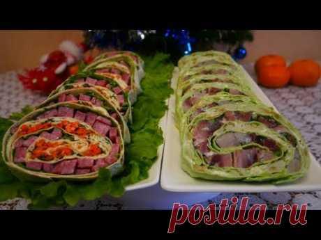 Вкусные и Быстрые ЗАКУСКИ на Праздничный стол.Закуски из лаваша.Закуски на Новый Год 2020