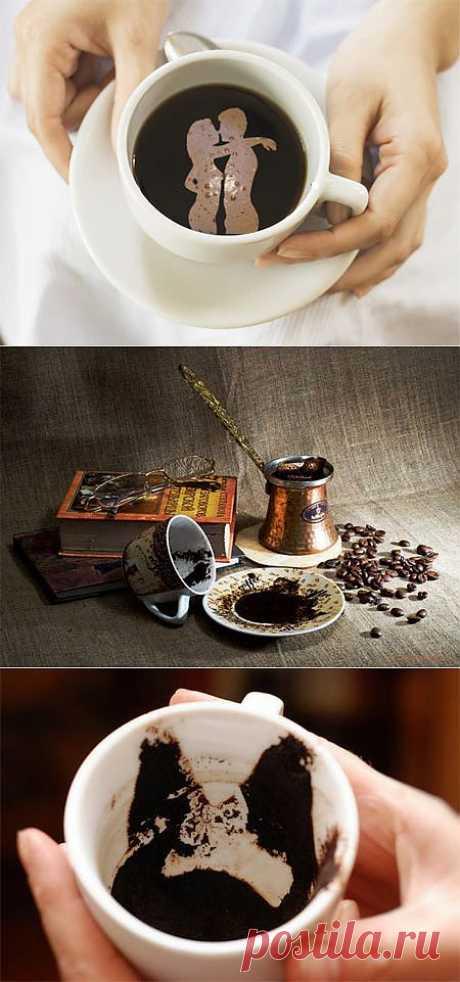 Гадание на кофе, а точнее - на кофейной гуще   Все о кофе
