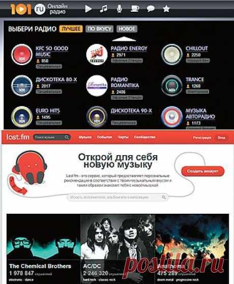 (+1) тема - Слушаем музыку в Сети бесплатно и легально | Компьютерная помощь