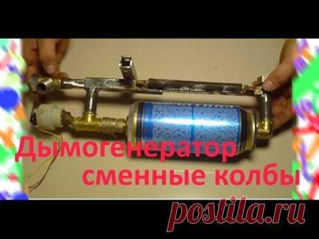 Карманный Дымогенератор из АЛЮМИНИЕВЫХ БАНОК (без корпуса) для холодного копчения. Коптильня