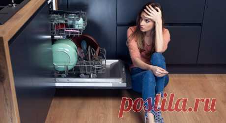 Что не так? 8 причин плохой работы вашей посудомоечной машины . Милая Я