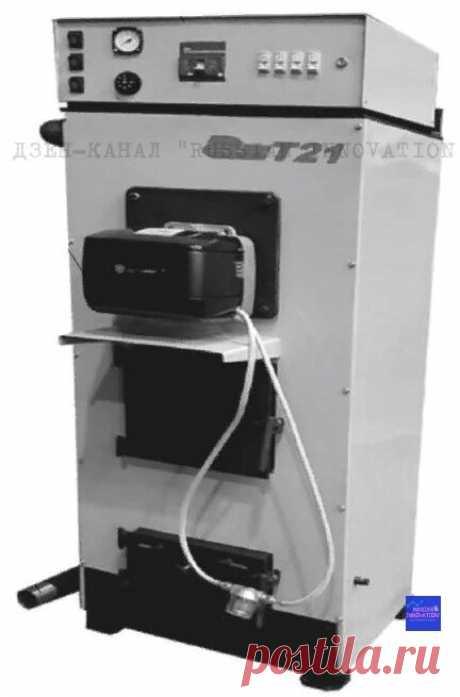 Необычный отопительный котел изобрели и запатентовали инженеры Алатырского механического завода | RUSSIAN INNOVATION | Яндекс Дзен
