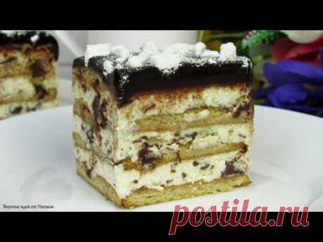 Торт Без Выпечки с творожной начинкой ☆ Мягкий, нежный и очень вкусный | Вкусные идеи от Натали - YouTube