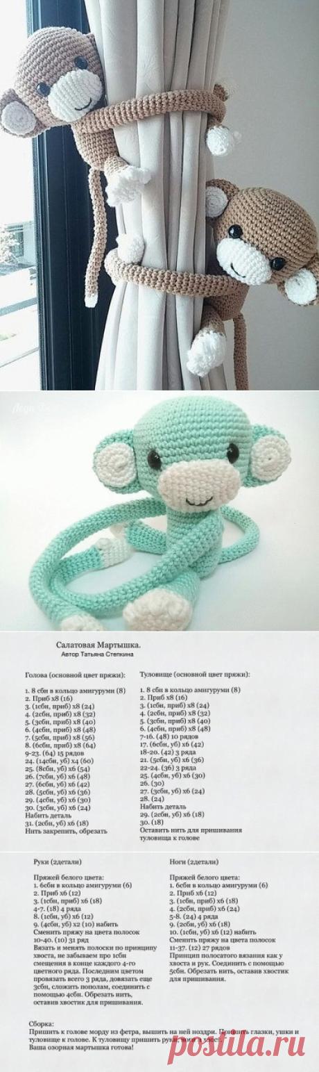 Как связать обезьяну крючком. Вязаная обезьянка символ 2015 года |