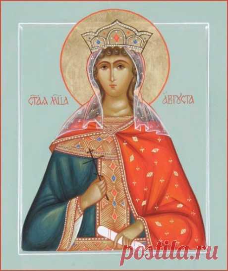 Ім'я Августа в православному календарі
