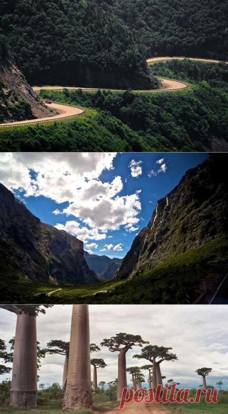 » Самые живописные дороги Это интересно!