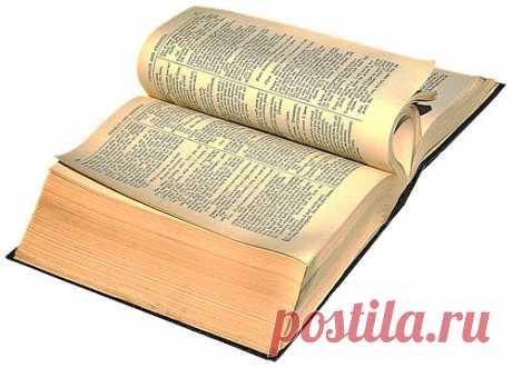180 самых лучших книг по саморазвитию.