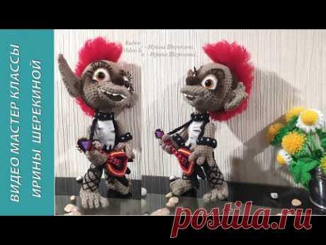 Тролль Рокс, ч.5. Troll Rocks, р.5. Amigurumi. Crochet. Вязать троля, вязаный троль.