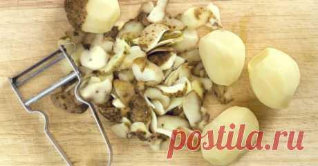Как избавиться от седины с помощью картофельных очисток - Полезные Советы