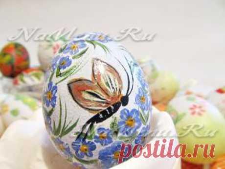 """La pintura del huevo de Pascua """"Незабудки"""""""