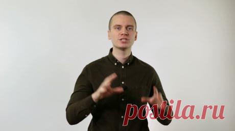 Как жестко отреагировать на хамство мужчины? | Артём Даль - Семейный психолог | Яндекс Дзен