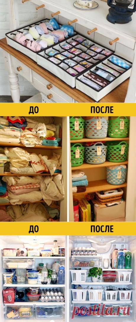 Полный порядок: как сложить вещи так, чтобы ничего больше не искать