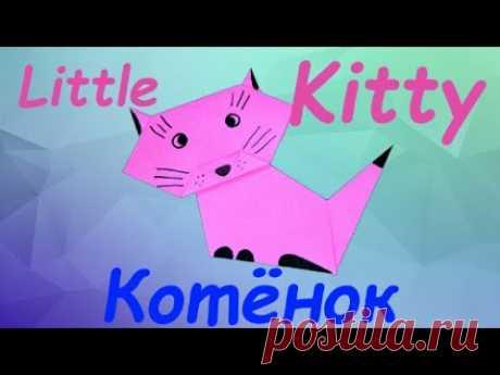 Как сделать бумажного кота. Котик оригами. Кот оригами. Котёнок. Kitty. Paper cat