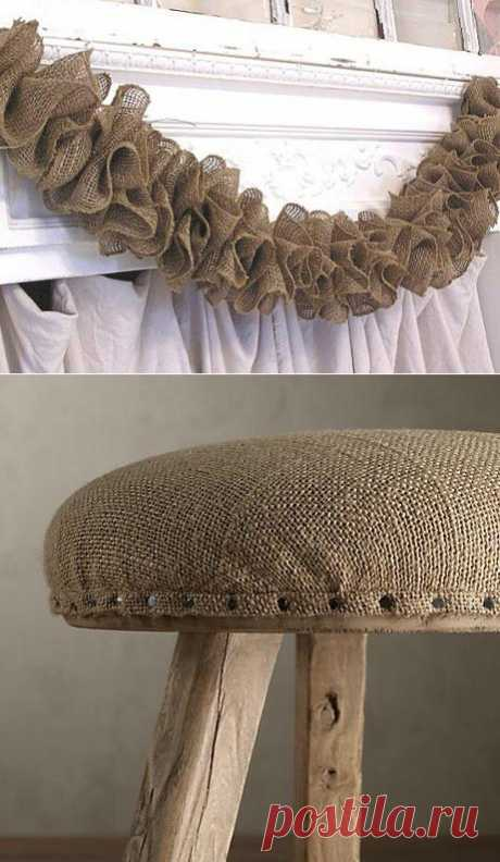 Креатив из мешковины. Недорого и очень красиво.