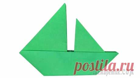 Как сделать кораблик из бумаги. Легкий способ как сделать оригами корабль В этом видео я делаю не сложное оригами - кораблик из бумаги. Все что нам понадобится это лист бумаги формата 15*15 см. и немного времени. Бумажный кораблик - это замечательная поделка! Она развивает ...