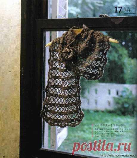 NATURAL GOODS OF CROCHET . Журнал по вязанию.