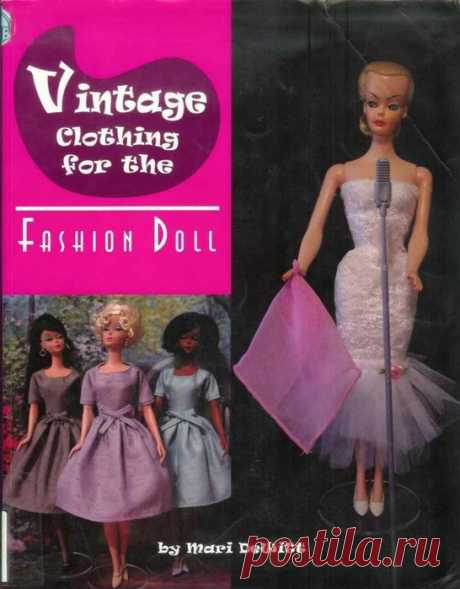 Винтажная одежда для куклы.