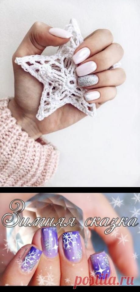 Поиск на Постиле: зимний дизайн ногтей