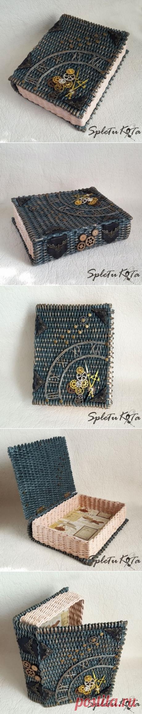 Плетеная шкатулка-книга в стиле стимпанк